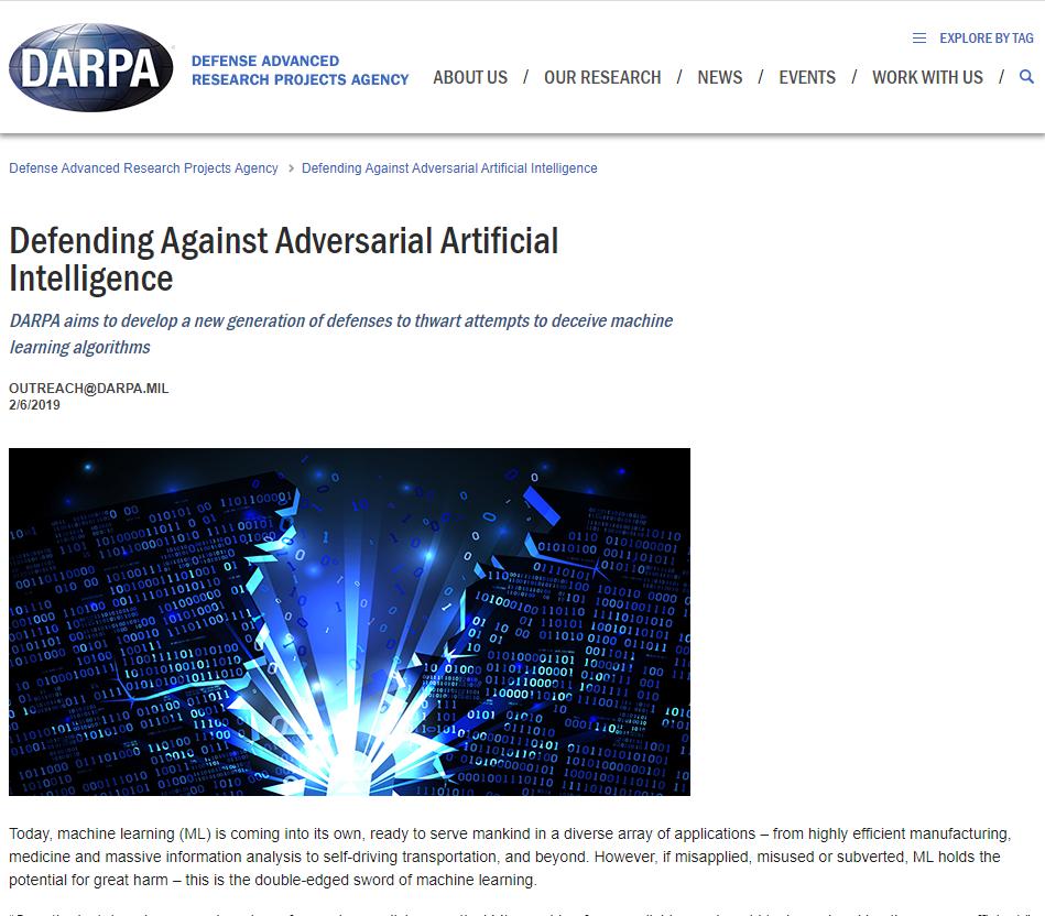 Defending Against Adversarial Artificial Intelligence